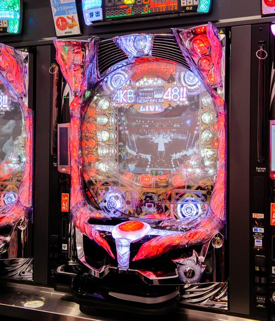 Pachinko slot games