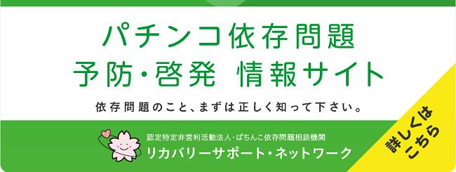 http://rsn-sakura.jp/