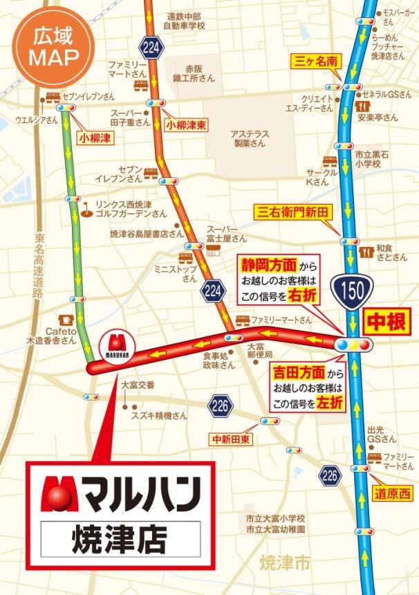 やいまる広域MAP