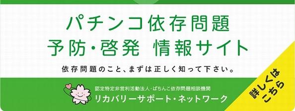 https://www.rsndesign.jp/safeplay/
