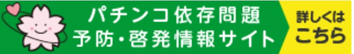 http://www.rsndesign.jp/safeplay/
