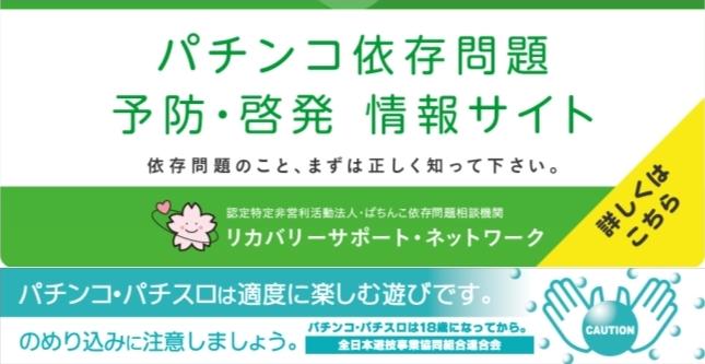 十和田 ばく サイト